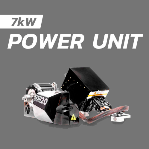 BSR 2.0 Electric racing kart power unit 7 kw
